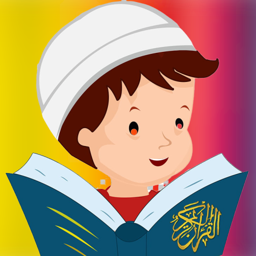 Course Image Kids Class Level 1 Madinah
